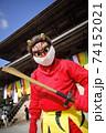 赤鬼もマスク 74152021