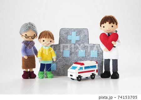 あみぐるみ人形 医療と生活 74153705
