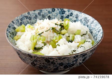 野沢菜の混ぜご飯 74159078