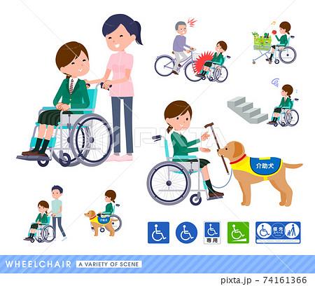 flat type school girl Green 74161366