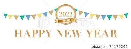 2022 HAPPY NEW YEAR 74176245