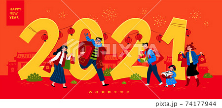 Family doing the new year shopping 74177944