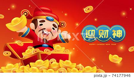 The god of wealth banner design 74177946