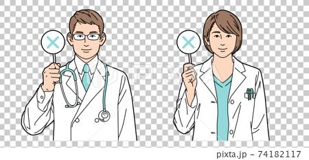 人圖醫生男人和女人 74182117