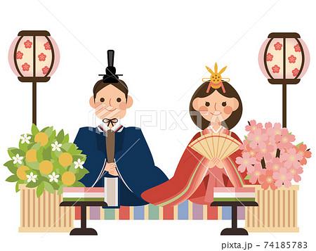 ひな祭り お内裏様とお雛様 飾りあり 74185783