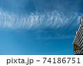 青空に意味ありげに印象的な雲がマンションにかかる 74186751