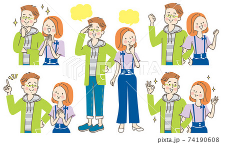 若い男女の色々な表情セット 74190608