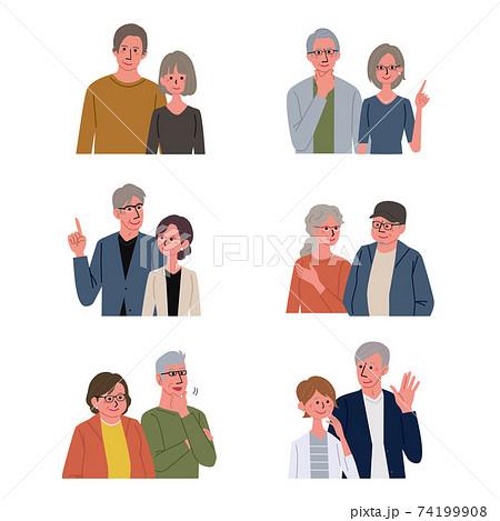 中高年の男女 シニア 夫婦 イラスト 上半身 セット 74199908