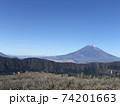 箱根から見た富士山 74201663