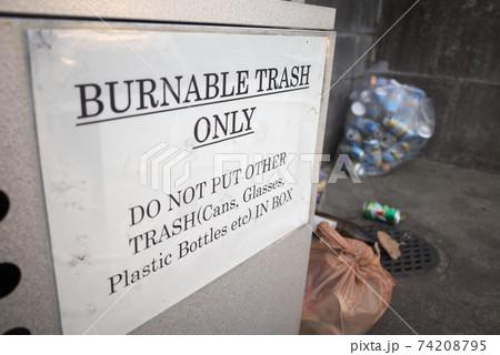 ゴミ捨て場の不法投棄に関わる警告 74208795