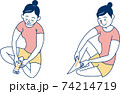 フットマッサージ _カジュアル 74214719