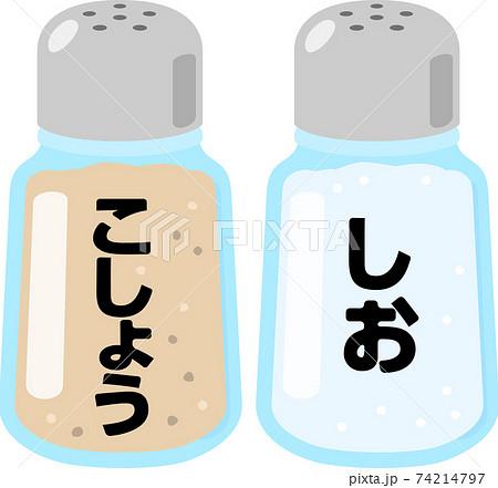 ガラス瓶入りの塩とコショウ 74214797
