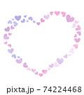 Heart Shape Photo Frame 74224468