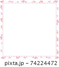 Valentine's day, cute hearts frame 74224472