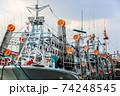 イカ釣り漁船 74248545