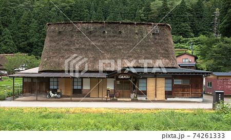 富山南砺市の世界遺産の五箇山相倉合掌造りの宿 74261333