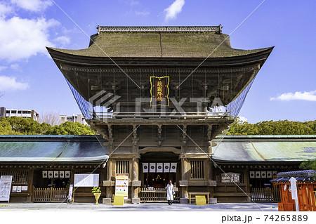 博多のパワースポット 筥崎宮 74265889