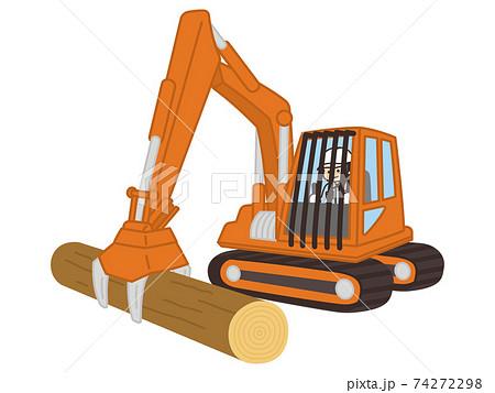 グラップル 重機 林業 74272298