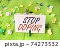 Conceptual hand writing showing Stop Doping 74273532