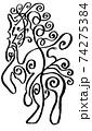 健太専用ネームロゴ干支シリーズ「馬、うま」 74275384