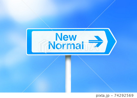 ニューノーマルと書かれた看板のイメージ画像 74292569