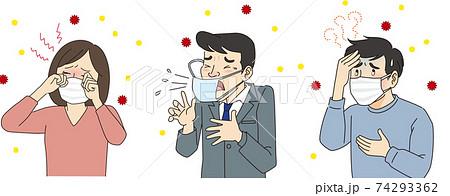 花粉症と新型コロナウイルス 74293362