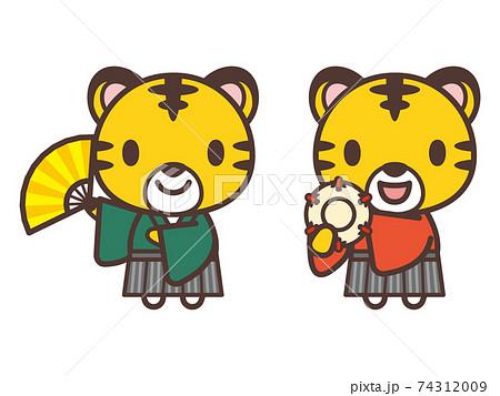 かわいいトラのキャラクター 日本の伝統芸能 74312009
