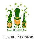 Happy St Patricks Day greeting card with three cute greeb gnomes or leprechauns and shamrocks, 74315036