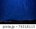 筑波山夜景航跡バージョン 74316115