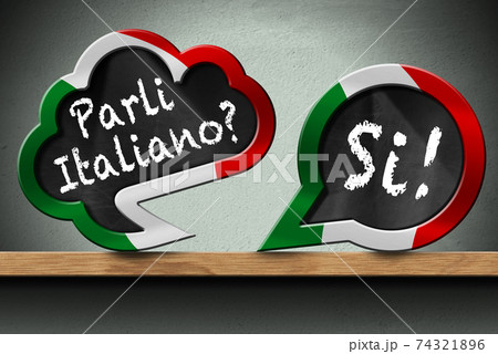 Parli Italiano and Si - Two Speech Bubbles on a Wooden Shelf 74321896