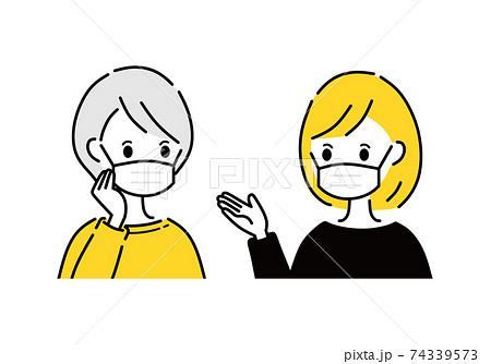 マスク 女性 会話 おしゃべり 74339573