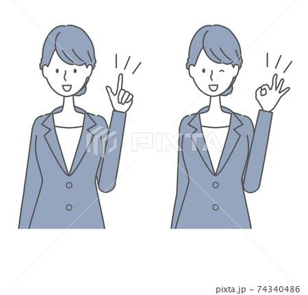 指を指す、OKサインをする スーツを着た女性 74340486