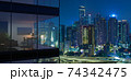 Panoramic view of beautiful evening cityscape 74342475