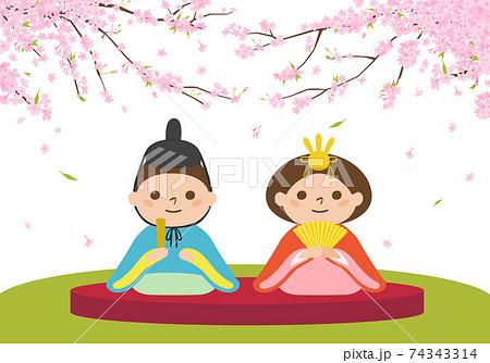 雛祭りの雛人形のイラスト。桜の花の下に座っているお殿様とお姫様。 74343314
