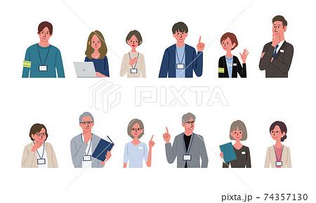 ビジネスマン ビジネスパーソンのイラスト 複数の男女 セット 74357130