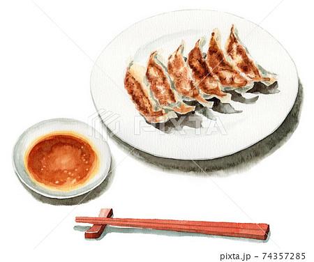 アナログ水彩焼餃子 74357285