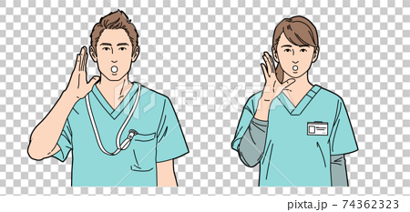 Person illustration nurse male and female identity 74362323