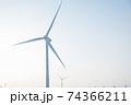 風力発電用の風車 74366211