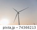 風力発電用の風車 74366213