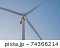 風力発電用の風車 74366214