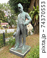 KUALA LUMPUR, MALAYSIA -SEPTEMBER 8, 2016: Bronze statue of Sir Frank Athelstane Swettenham located at the National Museum of Malaysia. 74370553