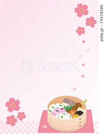 お花見弁当 74378380