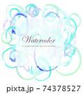 円の連なるカラフルな水彩画風背景ベクター イラスト 74378527