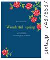 品のいいバラの背景イラスト 74378537