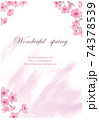 桜の文字スペースのあるベクター イラスト 74378539
