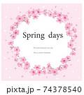 桜に囲まれた文字スペースのあるベクター イラスト 74378540