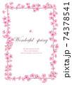 桜に囲まれた文字スペースのあるベクター イラスト 74378541
