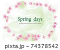 桜に囲まれた文字スペースのあるベクター イラスト 74378542