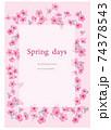 桜に囲まれた文字スペースのあるベクター イラスト 74378543