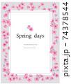 桜に囲まれた文字スペースのあるベクター イラスト 74378544
